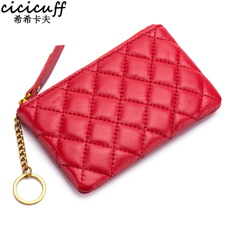 CICICUFF Women Coin Purse Genuine Sheepskin Leather Card Holder Zipper Coin Organizer Pouch with Keychain Small Change Purse New