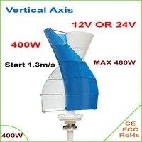 HOT SALE High Tech 400W Vertical Axis Wind Turbine Generator 12V 24V Small Wind Turbine CE