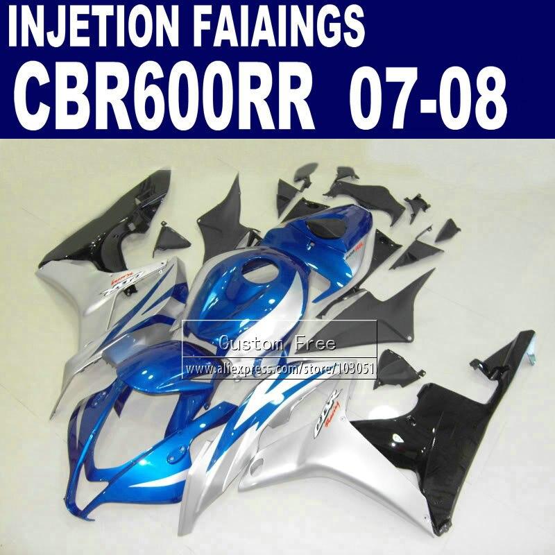ABS Injection fairings kits for Honda 600 RR F5 fairing set 07 08 CBR 600RR CBR 600 RR 2007 2008 blue silver motorcycle parts fairings cbr 600 rr 06 plastic fairings for honda cbr 600rr 2005 2006 black fairing kits for honda cbr600rr 05