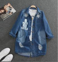Ms. loose early spring and summer 2016 Korean long section of large size casual long-sleeved denim jacket thin coat female tide