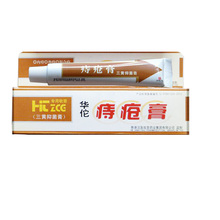 1PCS Hua Tuo Hemorrhoids Ointment Plant Herbal Cream Powerful Internal Piles External Anal