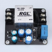 Power-Supply Amplifier Speaker Protection-Board Delay Soft-Start-Starting-Up AC for Borad
