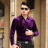 2015 Men S Shirts British Style Long Sleeve Shirts Male Slim Casual Clothes Men S Dress