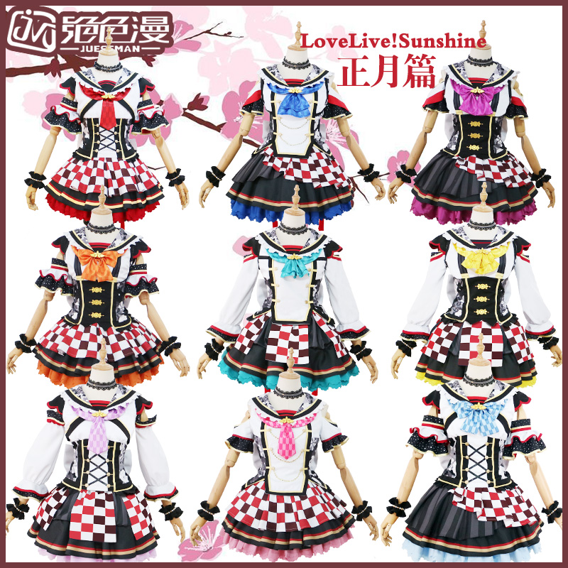 Love Live! Sunshine!! Aqours January Set All Members Halloween Custom Size Uniforms Cosplay Costume Free Shipping