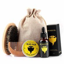 4PCS/SET Men Moustache Cream Beard Oil Kit with Moustache Comb Brush Storage Bag