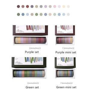 Image 1 - 4 セット/ロットヴィンテージ装飾紫色緑色マスキングテープ 7.5 ミリメートル 15 ミリメートル和紙テープ日記アルバム文房具a6073