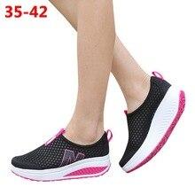 Модная обувь; женские сетчатые кроссовки на плоской подошве; обувь на платформе; женские лоферы; дышащая сетчатая обувь на танкетке; дышащая обувь на плоской подошве