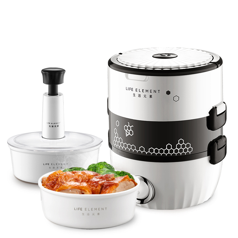 Electric Lunch Box Rice Cooker Double Layer Ceramic Liner Insulation Pluggable Heating Cooking Vacuum Preservation bear electric lunch box portable vacuum three layer automatic insulation heating cooking stainless steel rice cooker