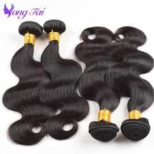 Yuyongtai Mongolian Body Wave Weave Bundles 100% Human Hair Extensions Customized 10-26inch Natural Color 4Pcs Shipping Fast