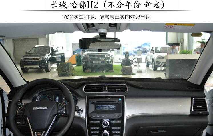 Tableau de bord de voiture Éviter lumière pad instrument plate