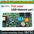 HD-D10 полноцветная СВЕТОДИОДНАЯ Вывеска Контроллер, поддержка Сети RJ45, U-disk, стрип-типа видео экран контроллера