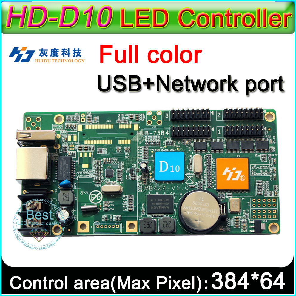 HD-D10 Full-color LED Sign Controller,  Support Network RJ45, U-disk communication, Strip-type video screen controllerHD-D10 Full-color LED Sign Controller,  Support Network RJ45, U-disk communication, Strip-type video screen controller