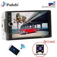 Podofo 2 din car radio 7 HD Autoradio Player MP5 Touch Screen Digital Display Bluetooth USB SD Multimedia 2Din Rear View Camera