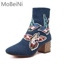 Mobeini модные ботинки 2017 г. Последние Для женщин ковбойские ботильоны Chaussure Femme свободного покроя с вышивкой ботильоны модные женские