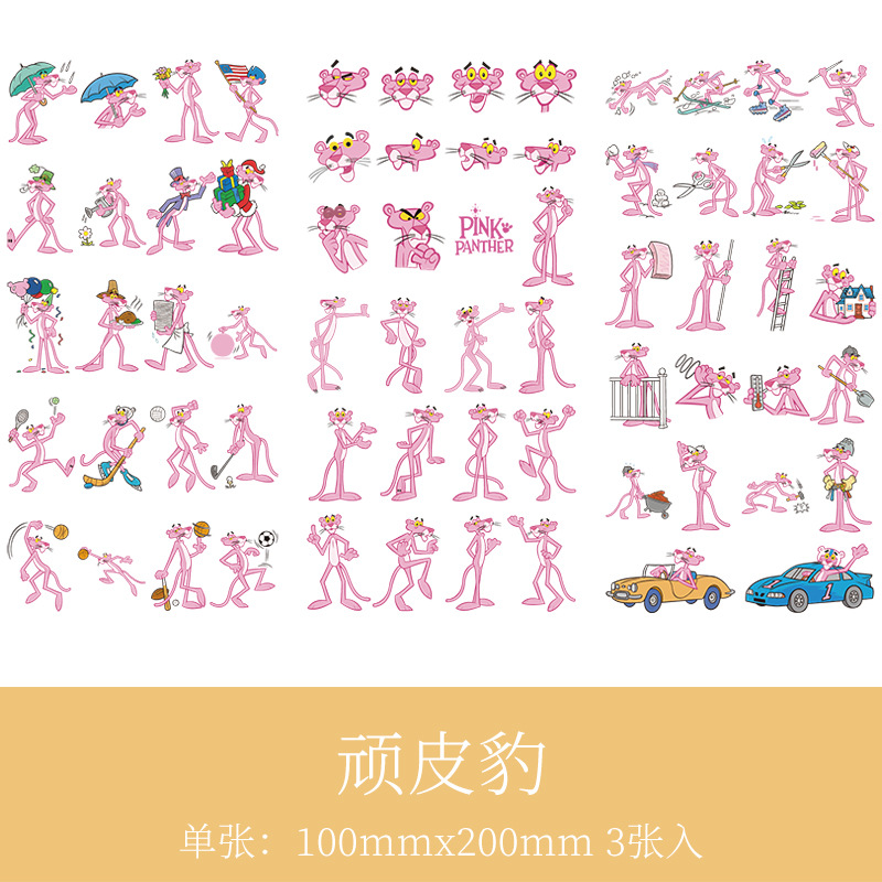 3 Pcs/lot Kawaii Unicorn Pink Panther Sticker Scrapbooking Bullet Journal Stickers Cute Diary Handmade Sticker Stationery