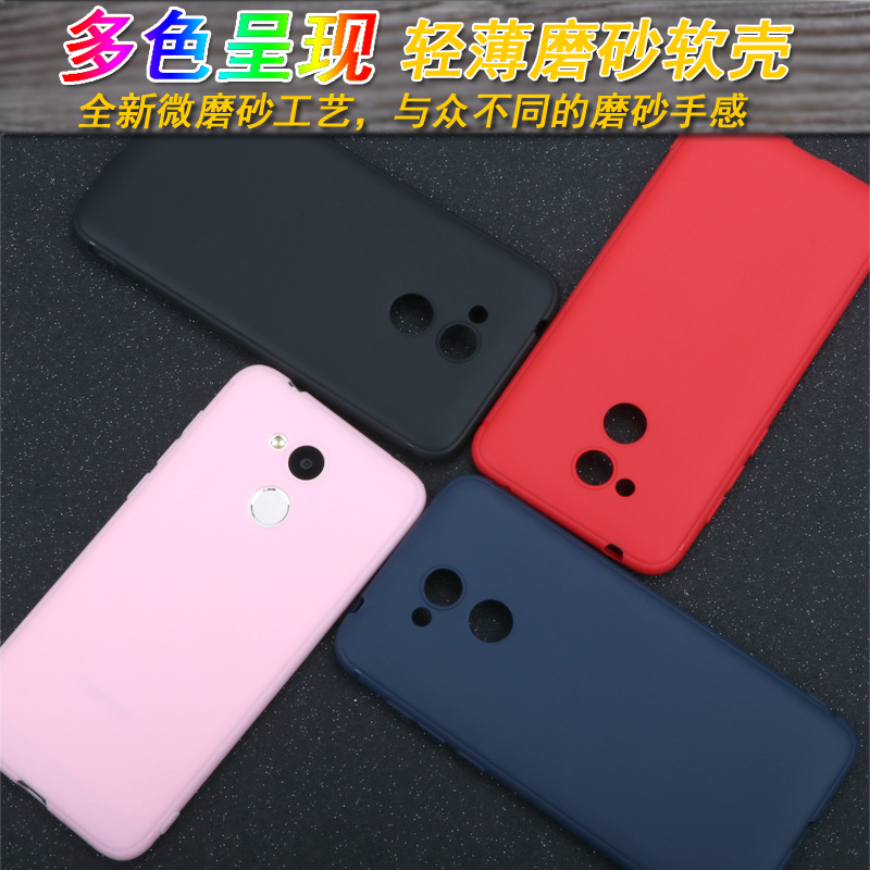 6A 6C 6C Pro Cover For Huawei Honor 6C Pro Case 360 Protection Soft Silicone Matte Phone Bumper Fitted Case for Honor V9 Play 6A
