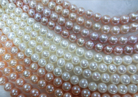 Wholesale And Retail 8 9mm Fresh Water Shell Pearl Is Nearly Round The Perfect 38 39CM Pearl Chain For Making Jewelry Necklaces
