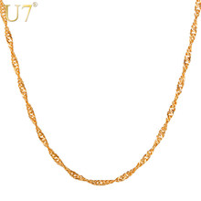 U7 Delicate Thin Chain Layering Necklace,Ultra Dainty Twisted,DIY Water-wave Chain,2mm,For Pendant,Men/Women Jewelry N1115(China)