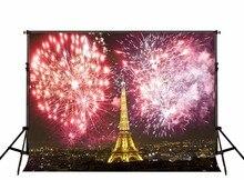 Torre Eiffel de Paris Noite Fogos De Artifício ouro Fotografia Fundos Vinil pano de Computador impresso backdrops partido Alta qualidade