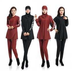 4 цвета мусульманский, арабский женский купальник для мусульман солнцезащитные купальники мусульманский пляжный костюм Купальники