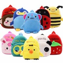 Cute Cartoon Baby Toy School Bag Animal Shape Mini Plush Backpack Kids Outdoor