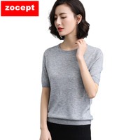 zocept Women's Casual Knitted Short Sleeve Sweater 2018 Spring Autumn Summer Cashmere Blended O Neck Solid Color Pullovers Tees