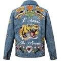 Женщины vintage тигр вышитые джинсовые куртки тигра патчи женская осень зимнее пальто негабаритных vintage печати джинсы негабаритных