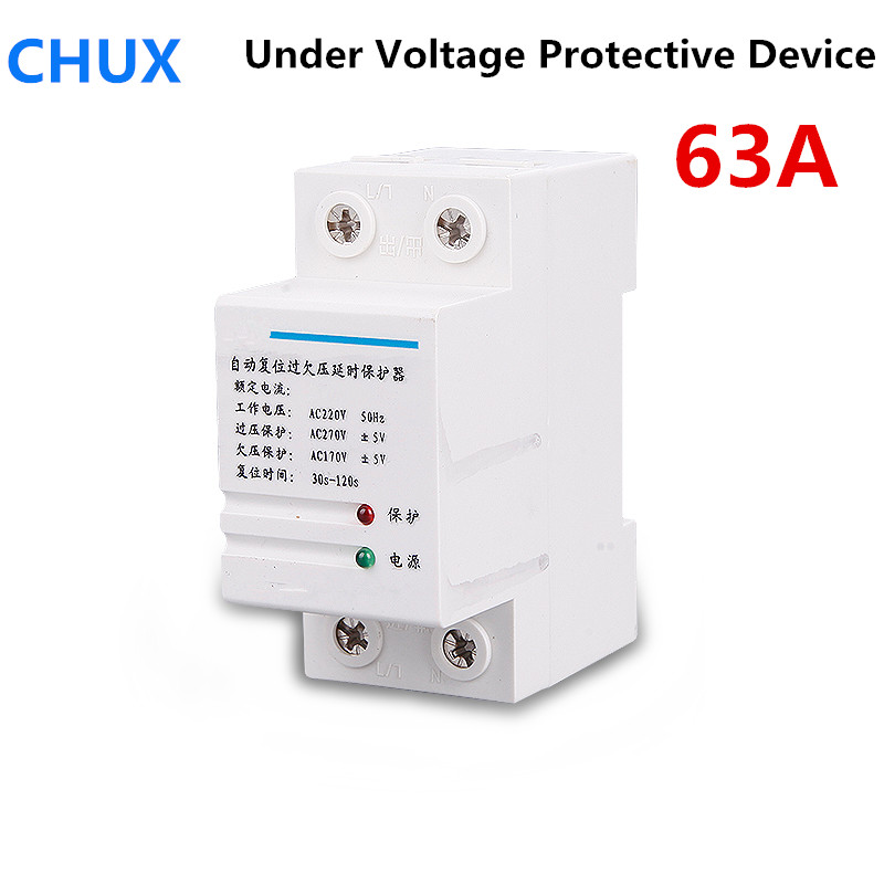 63A 230V AC Over voltage Protector Automatic Recovery Reconnect Din rail Under Voltage Relay Protective Device 1pc 63a 230v self recovery automatic reconnect over