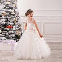Christmas Girls Pageant Dresses Sheer Neck Beaded Appliques Flower Girl Dress Ball Gown White Ruffles Tulle Long Girls Gowns