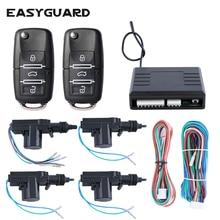 EASYGUARD Quality 4 door remote control central door locking system one master three slaves with custom flip key FOB