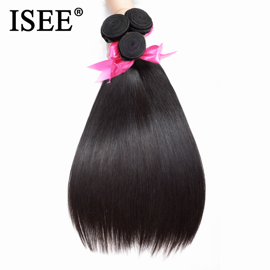 ISEE Brazilian Virgin Hair Straight 100% Unprocessed Human Hair Bundles 3 Bundles Hair Weaves Nature Color Free Shipping