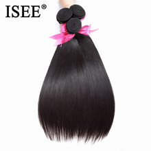 ISEE Brazilian Virgin Hair Straight 100% Unprocessed Human Hair Bundles 3 Bundles Hair Weaves Nature Color Free Shipping(China)