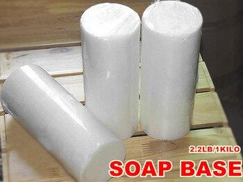 1000g 2,2lb fórmula jabón blanco Base de Glicerina Natural hecho a mano Glicerina Para Sabonete