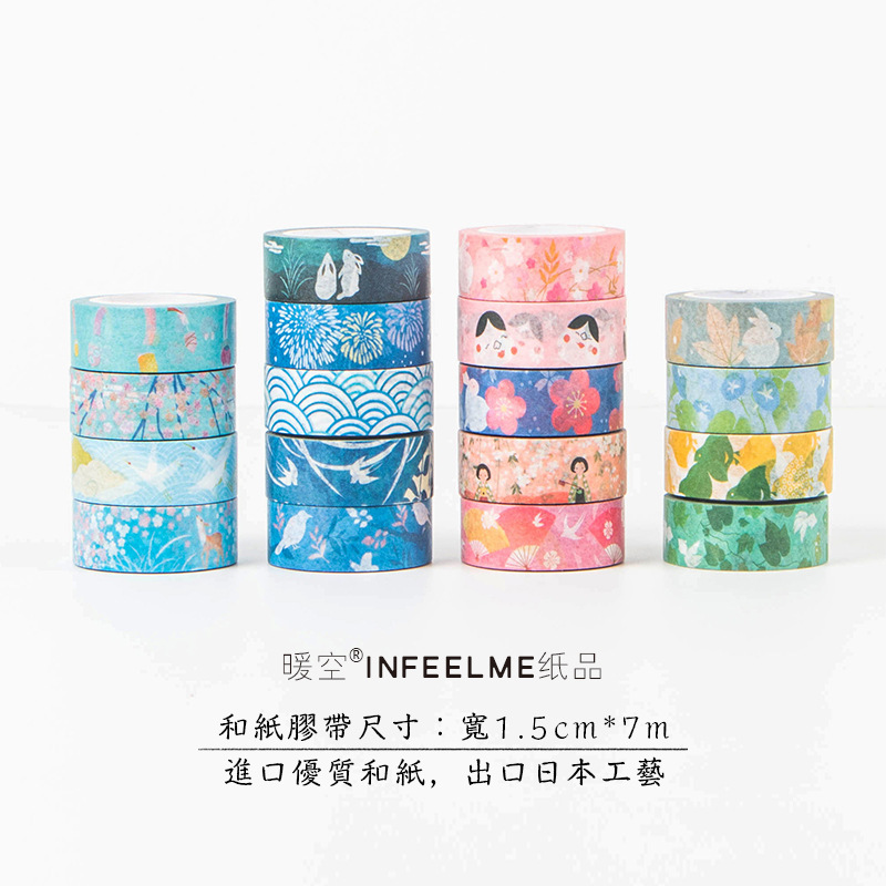 Japanese Style Washi Tape Adhesive Tape DIY Scrapbooking Sticker Photo Album Tape Label Masking Tape 15mm*7m Kyoto Decoration