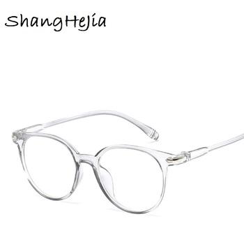 2018 moda damska okulary rama mężczyźni okulary rama Vintage okrągły Clear obiektyw okulary optyczne okularowe ramka tanie i dobre opinie Czerwona fasola Plastic Titanium Kobiet Stałe Ramki Akcesoria do okularów Mężczyzn Zakupy party Travel T Pokaż jazdy