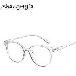 2019 модные женские очки оправа для очков мужская оправа винтажные круглые прозрачные линзы очки Оптическая оправа для очков