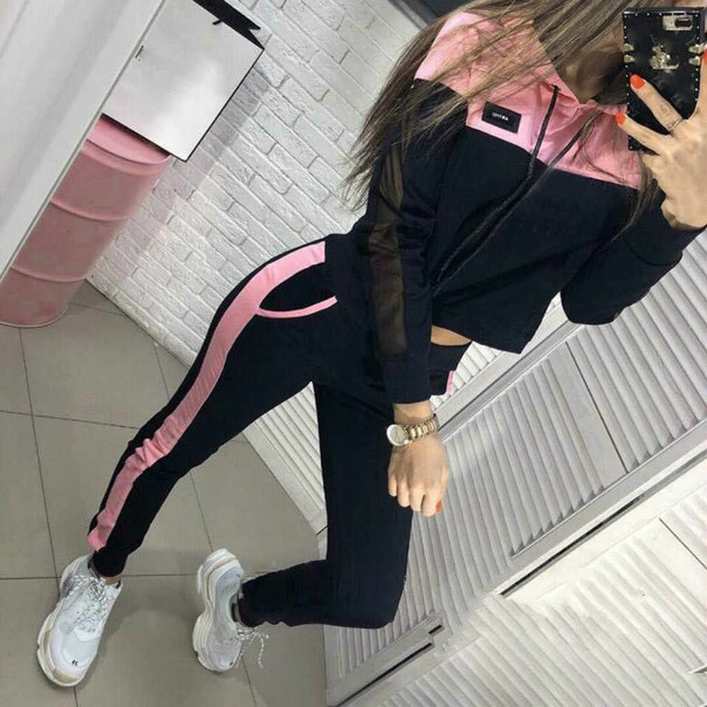 2 piece set ladies tracksuits casual Drawstring Splice Mesh Sweatshirt Hooded  Sport Tops+Long Pants jogger Set Sweatsuit Female