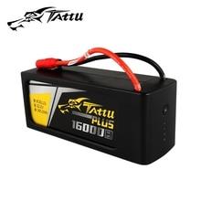 Tattu 16000 мАч Lipo батареи 4S 6 S 15C Max 30C 14,8 В 22,2 В 22,8 В Batteria пакет для quadapter БПЛА Drone длинные Размеры tattu плюс