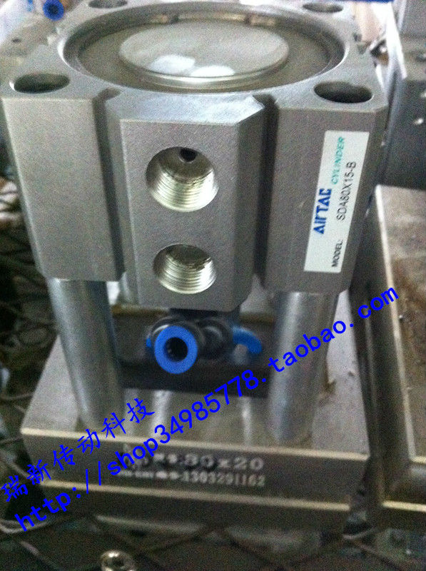 цены portable mould 80*20mm Portable punch Pneumatic punch Hand DiKong punch Pneumatic punch Punch mould