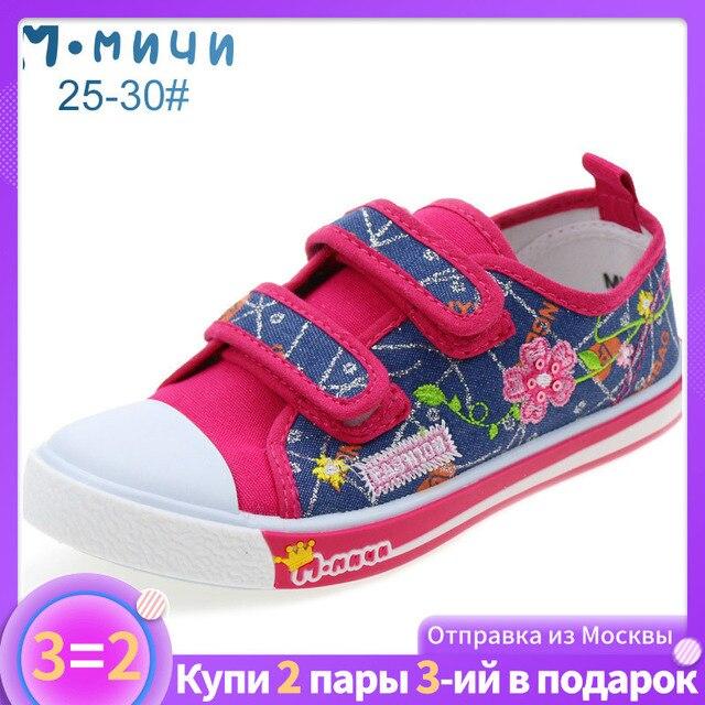 MMnun 2018 סתיו נעלי ילדי ילדי סניקרס נעלי ילדים בנות סניקרס לנשימה שטוח נעלי בני 4-8 גודל 25-30 ML1506