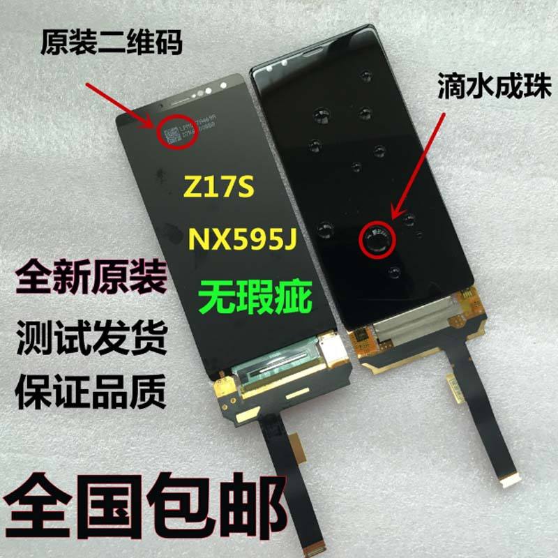 100 tested OK For ZTE Nubia Z17S NX595J LCD Display Touch screen Digitizer original LCD Best