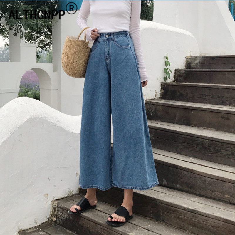 Women Jeans Pants Fashion Retro Loose High Waist Wide Leg Pants Women Denim Wide Leg Jeans Ladies Jeans Trousers Vaqueros Mujer