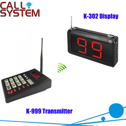 Restaurant Kitchen Call System K-999+302 with 1 pcs Keypad and 1 pcs Display showing 2 digit number