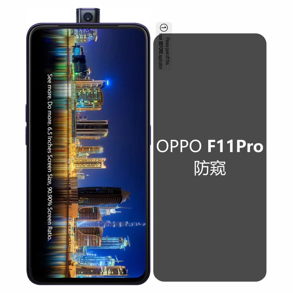 For Oppo F11 Pro 2.5D Privacy Tempered Glass Screen Protector For Oppo F11 F9 R17 F7 0.3mm Anti Glare Tempered Glass Film
