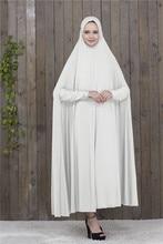 Женский хиджаб большого размера с длинным рукавом, 145 160 см, белый, черный, кофейный, верблюжья, розовая, синяя, фиолетовая, коричневая, зеленая