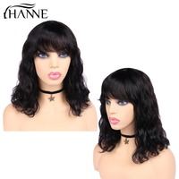 HANNE Hair Natural Wave Human Hair Wigs Remy Short Wig 12-14 inches Brazilian Wig with Free Part Bangs for Black Women