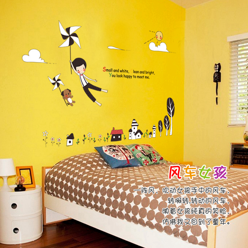 Magnificent Daycare Decorations Wall Model - All About Wallart ...