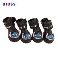 4 Unids / pack Zapatos para Perros Impermeables Lluvia Zapatos de Mascotas para Perrito Cachorro Botas de Goma Portátil Durable Kitty Zapatos Antideslizante Zapatos de Gato