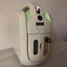 110V 220V Oxygen Concentrator Portable Oxygen Generator for Health Care Medical and Beauty Use Rejuvenate Oxygen Injector