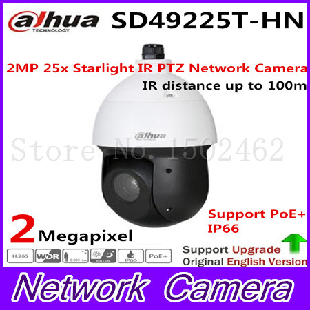 Dahua SD49225T-HN 2MP 25x Starlight IR PTZ Network Camera ,free DHL shipping ...
